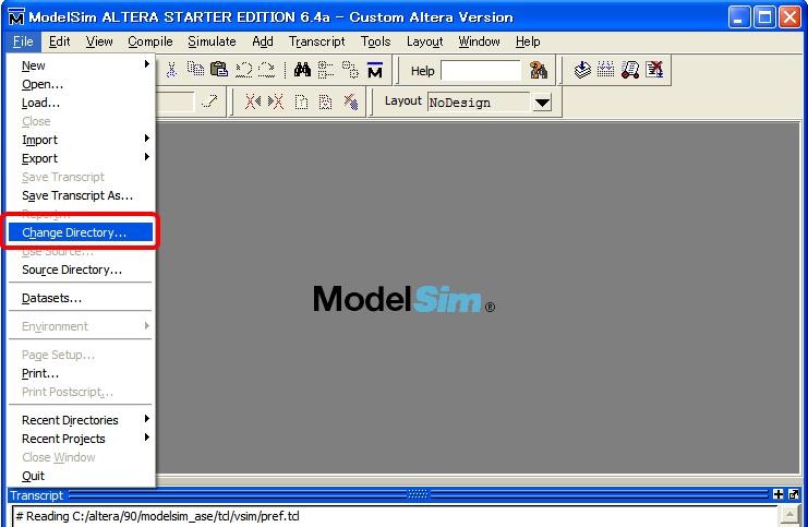 ModelSim: VHDLシミュレーション